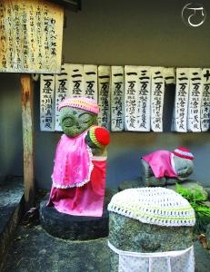 ikenobo_garden