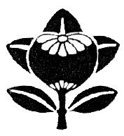 logo-ikenobo-fleur